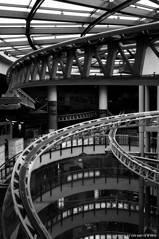 Indoor Roller Coaster Tracks, Sham Shui Po