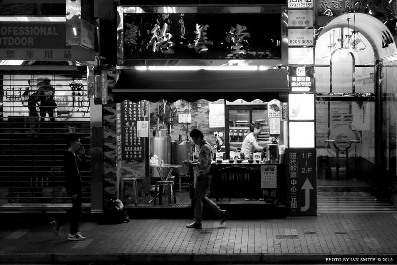 Night Time in Yuen Long