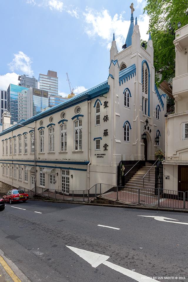 St Paul's Church, Hong Kong