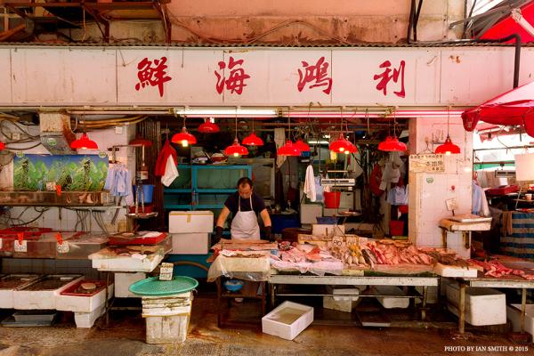 Fishmonger on Gage Street, Hong Kong