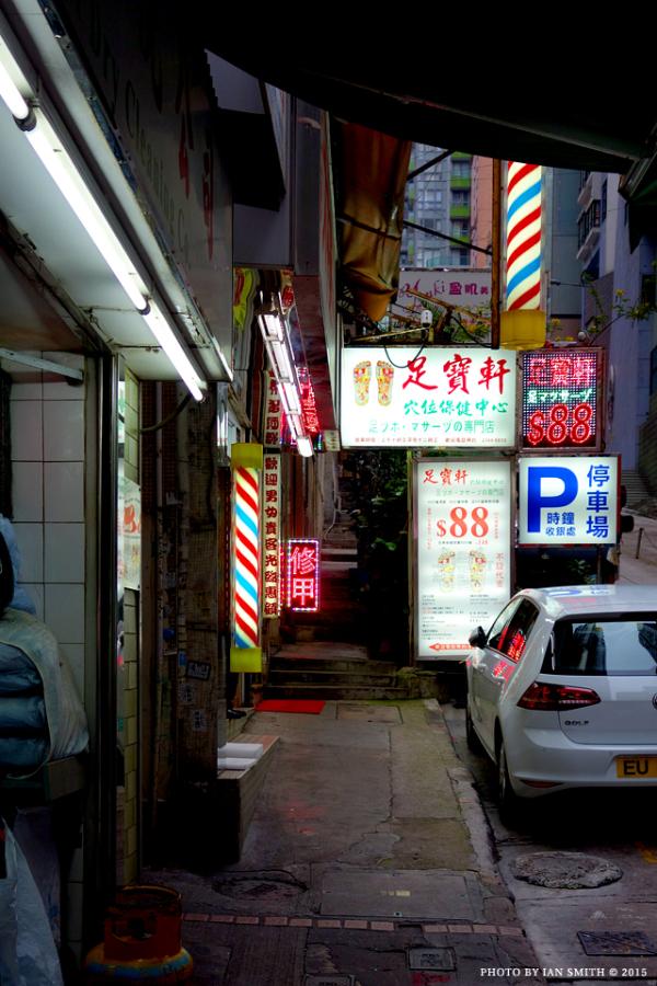 Illuminated signage on Ming Yuen Western Street