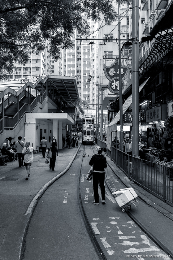 North Point Terminus, Hong Kong