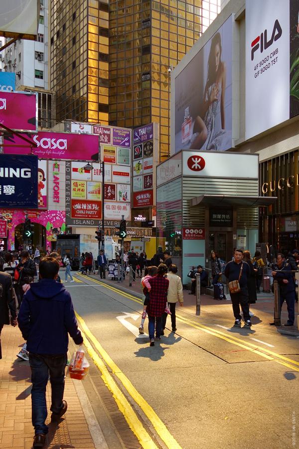 Lockhart Road, Causeway Bay, Hong Kong