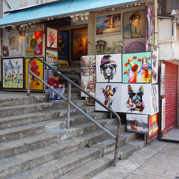Stanley Market Art Gallery