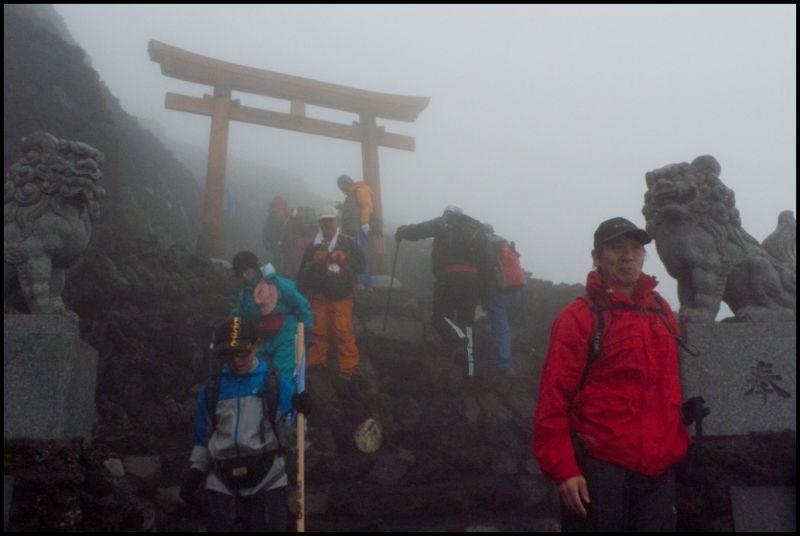 the Summit Gate of Mount Fuji