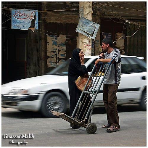 Iraq.street,People