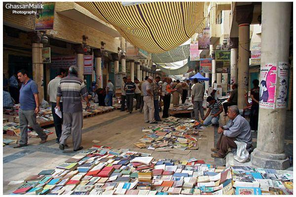 Bgaghdad,street,books