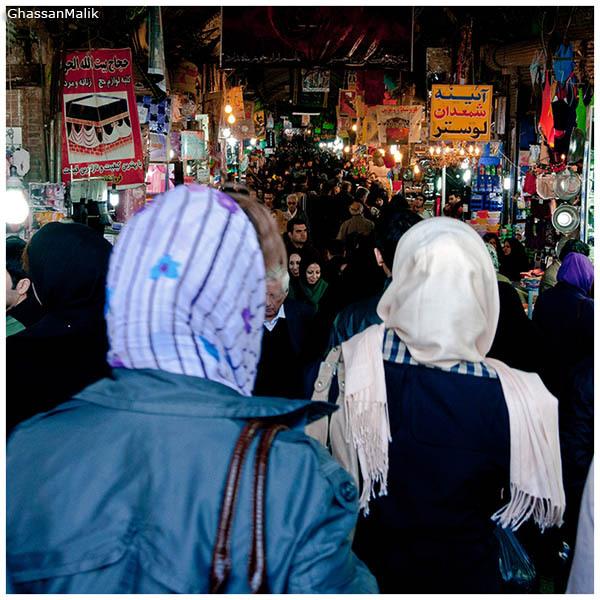 Iran,Iraq.Tehran,Bazaar.Souq