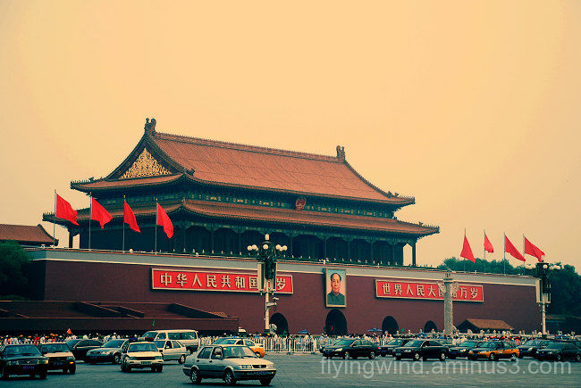 A glimpse of Ti'an Men Square, Beijing