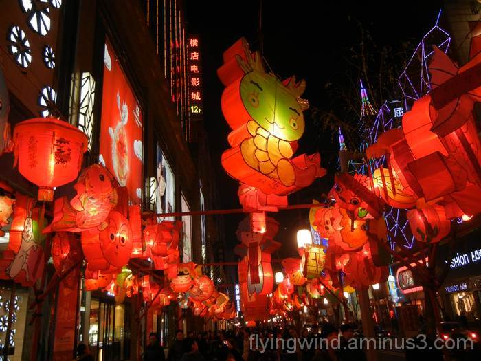 Chinese Festival of Lanterns