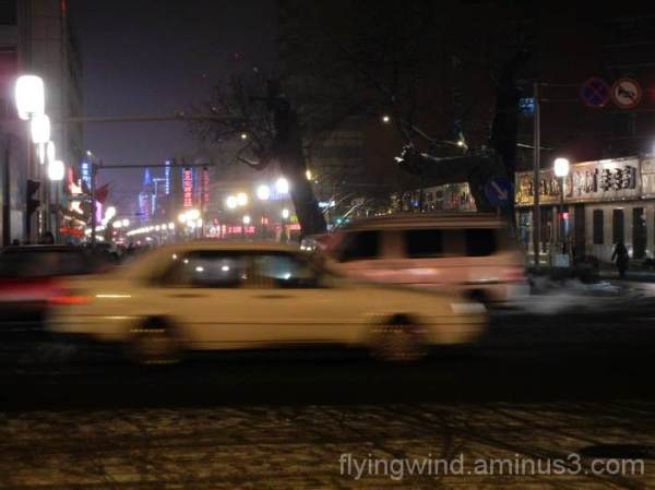 Interchange in snowy night