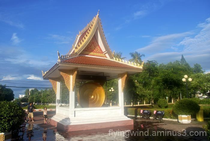 Quietness in Laos