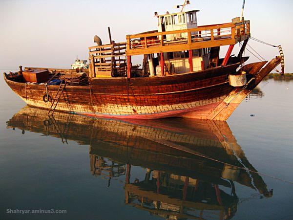 Boat & Boat