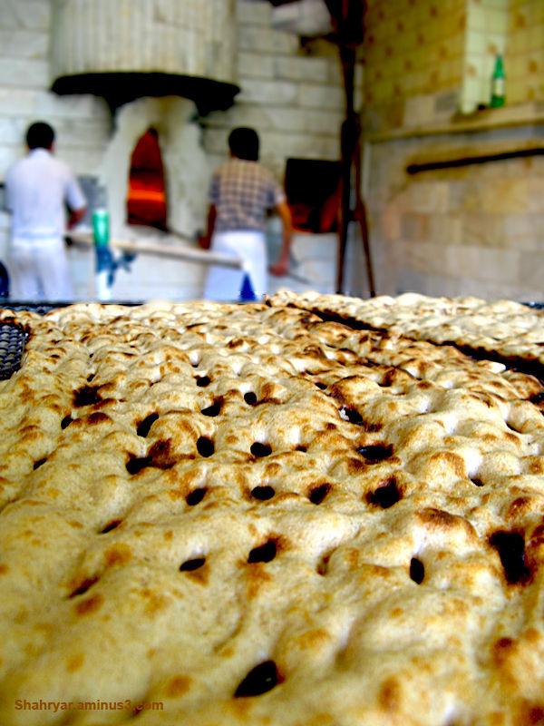Bread & Baker