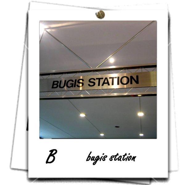 B - bugis station