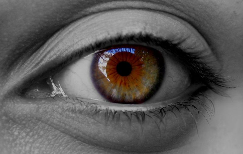 My Eye Keeps WATCHING!