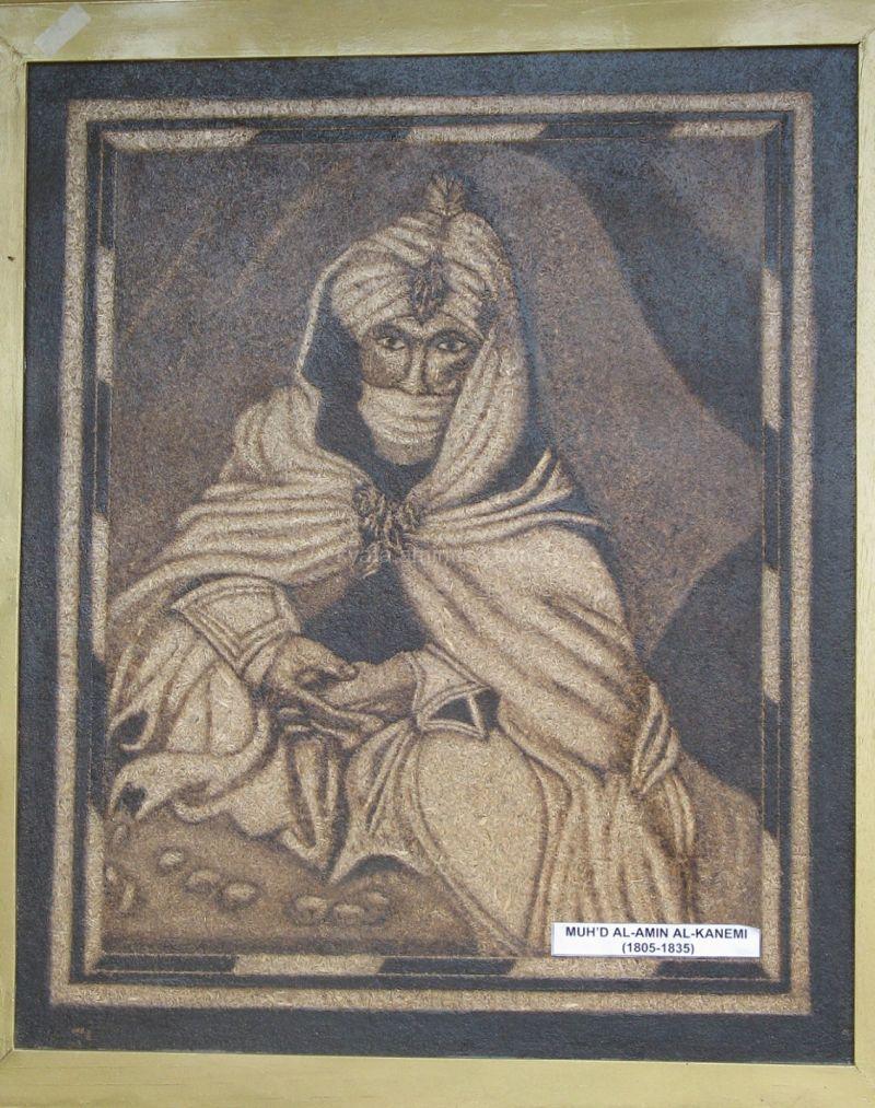 Sheikh al-Kanemi, Nigeria, Art, Mubi