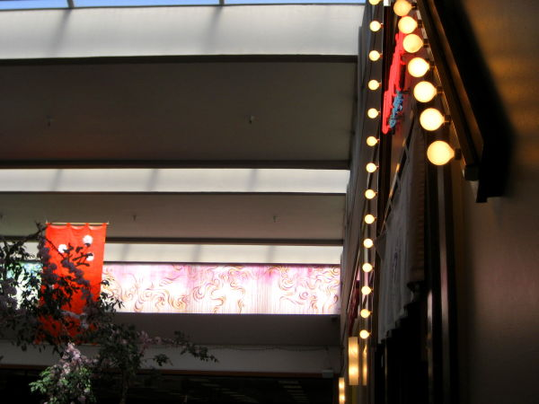 Lights outside a restaurant in Japantown.