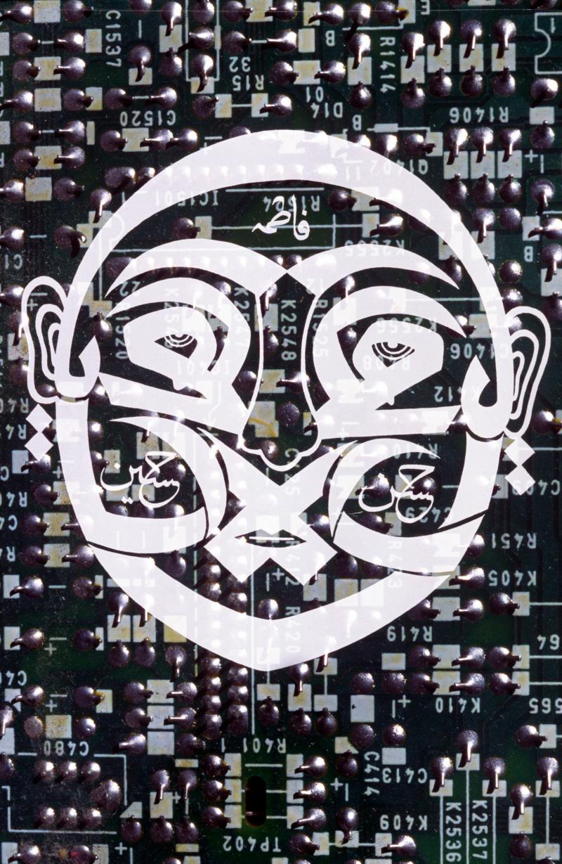 Masque électronique