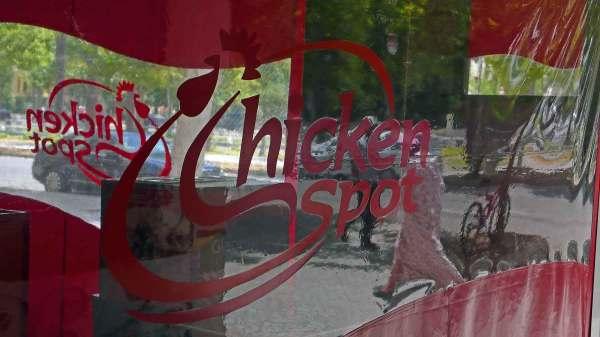 Chicken spot 1/4