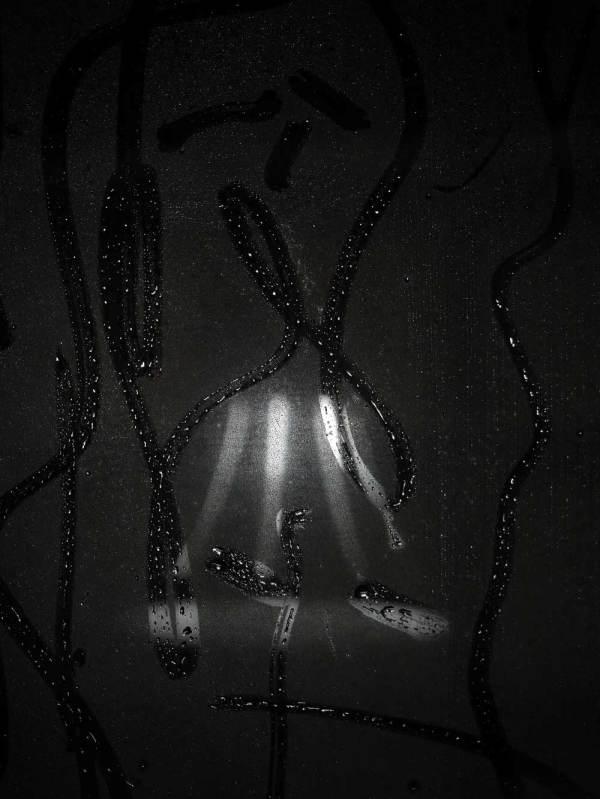 Condensé de lumière