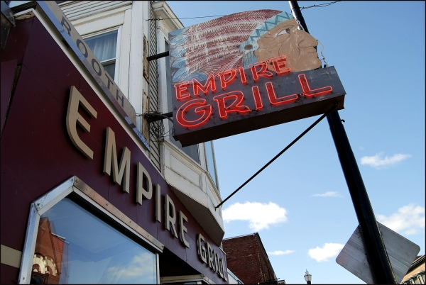 Empire Grill