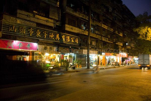 A Night in Shantou