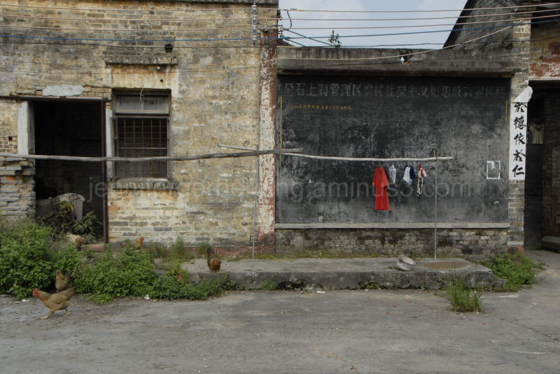 Community Builletin Board: Dongguan