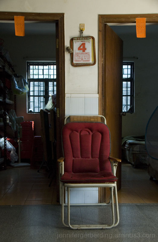 Grandpa's Chair: Dongguan