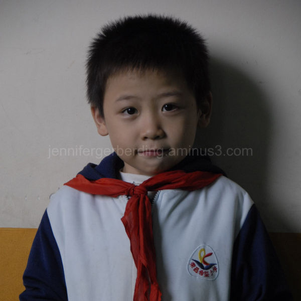 First Grader: Rong Chang Hope School