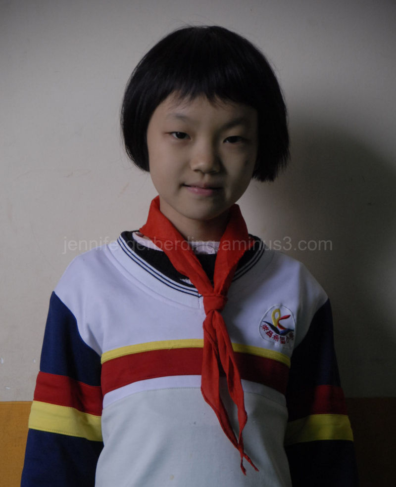 Wu Jia Wu: Second Grade