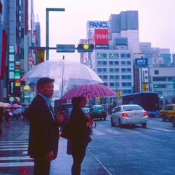 Photo from Ginza