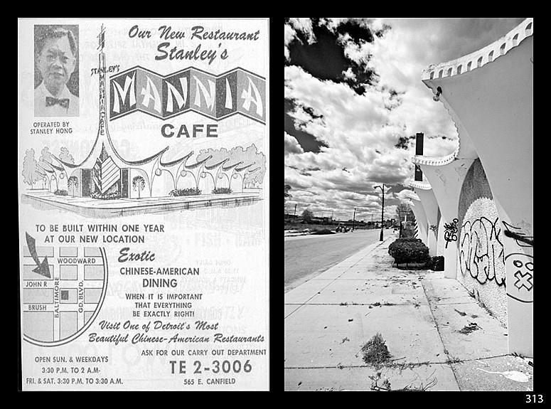 Stanley's Chinese Restaurant (MANNIA)