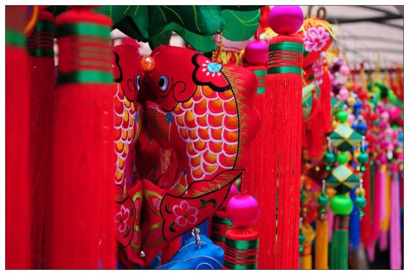 Colorful Chinese Handicrafts