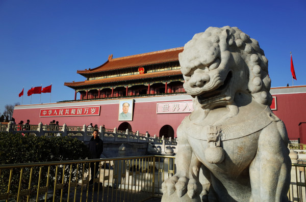 Tiananmen @ Beijing, China