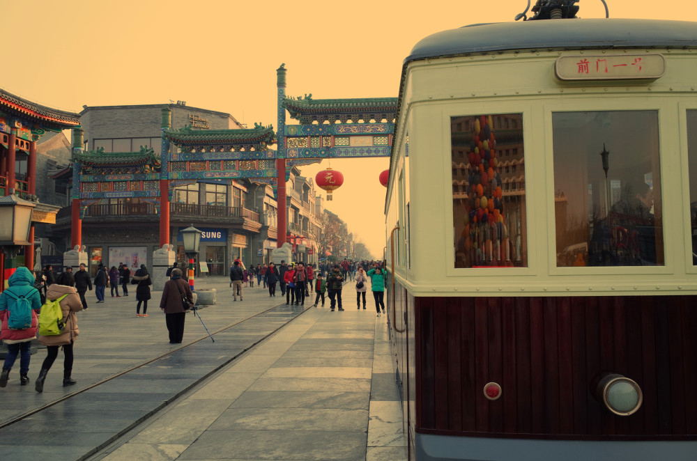 Dangdang (Tramway) @ Qian Men, Beijing