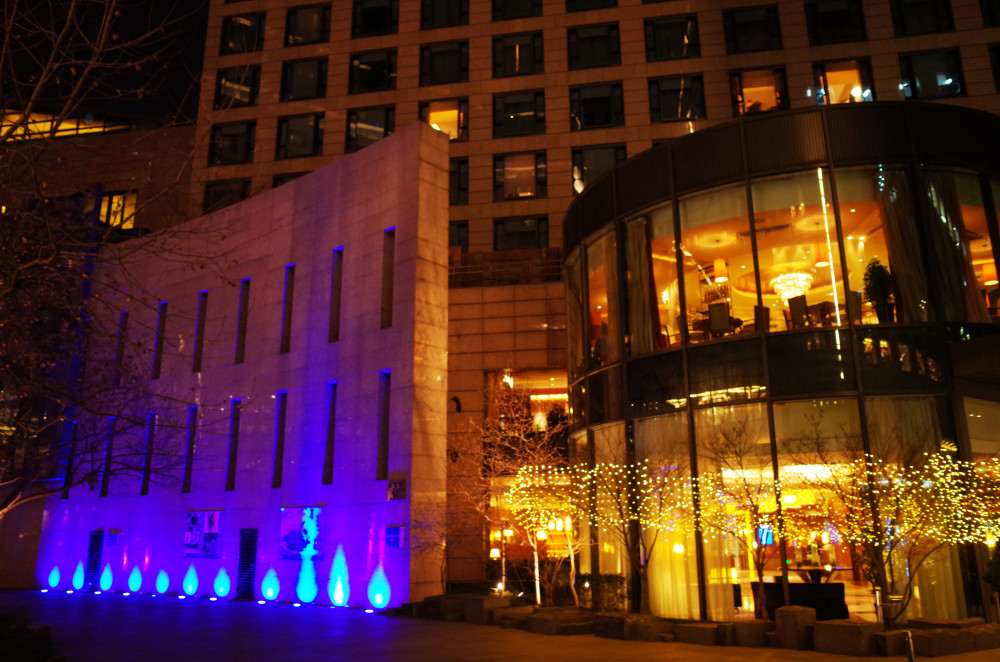 Night @ Park Plaza, Beijing