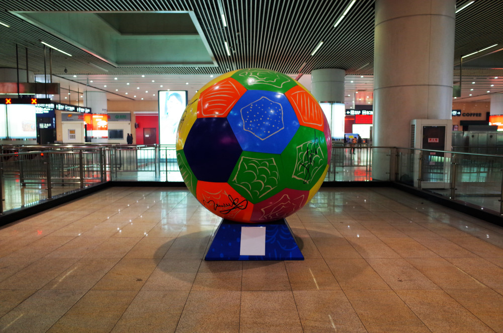 Giant football @ Beijing South Railway Station