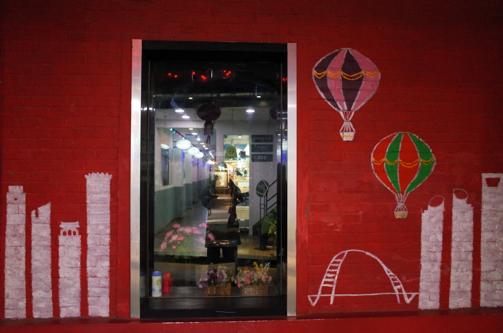 A painting wall @ Tianzifang, Shanghai