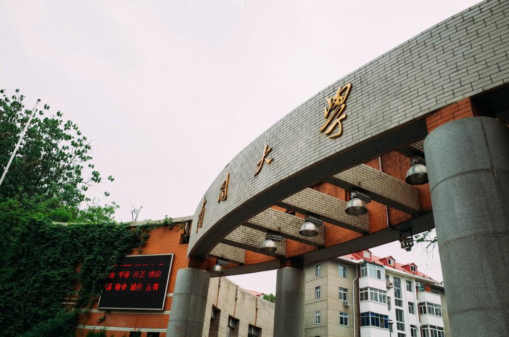 Nankai University @ Tianjin