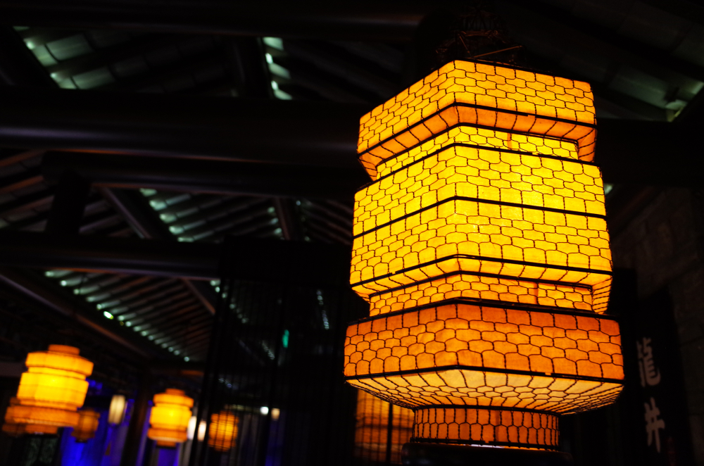Lanterns in a traditional Chinese restaurant