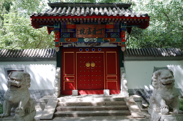 Traditional Chinese School
