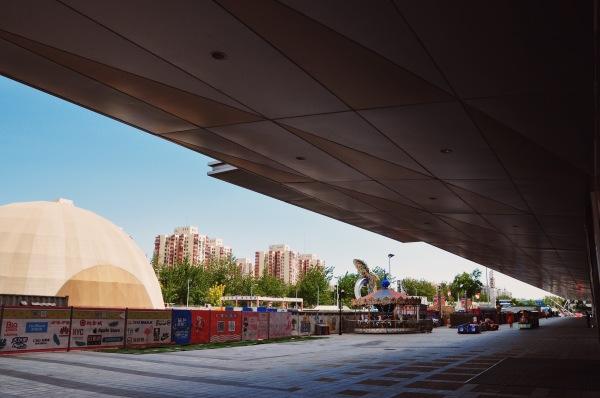 Near a Wanda Plaza in Beijing