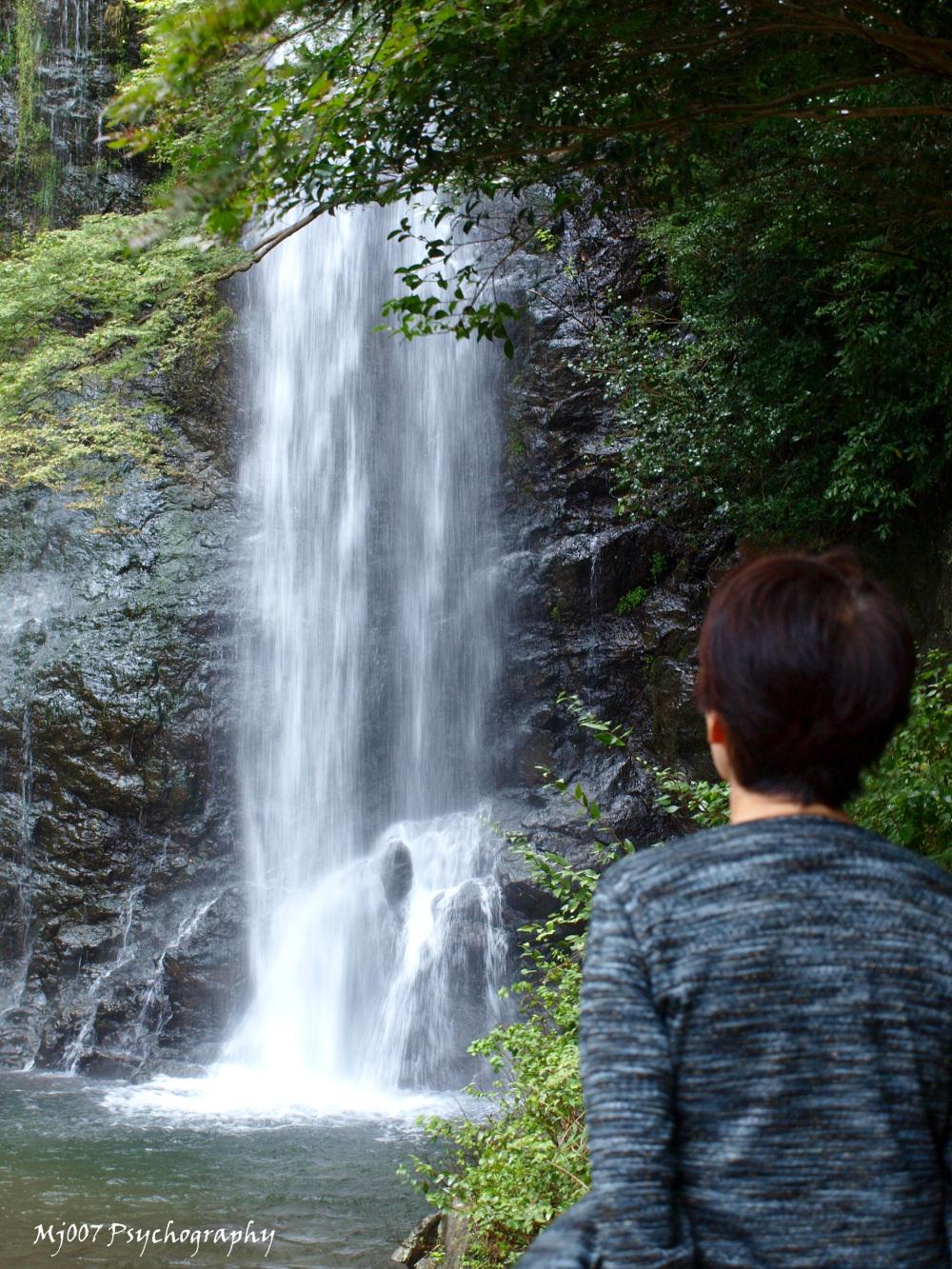 Minoo Waterfall