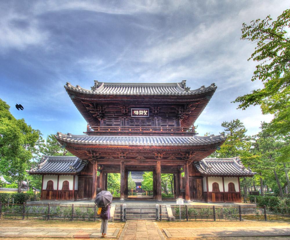 Kennin-ji Kyoto HDR