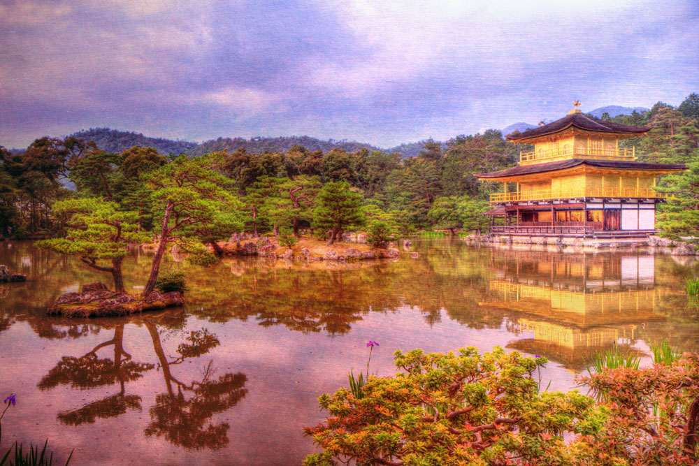 The Golden Pavilion Kyoto
