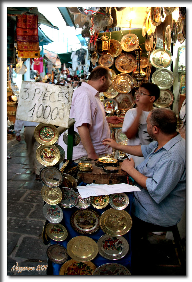 The Tunis medina