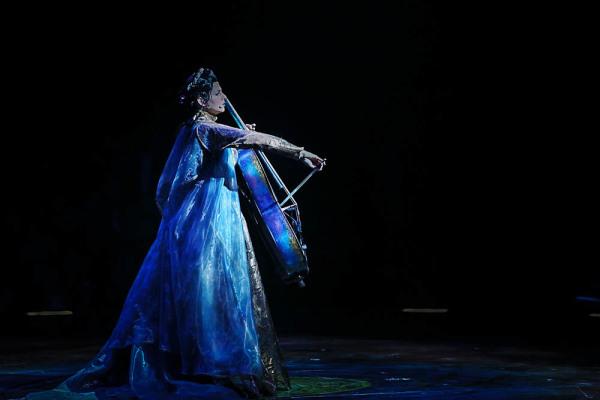Blue concert