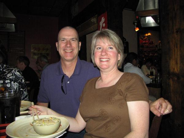 26th wedding anniversary
