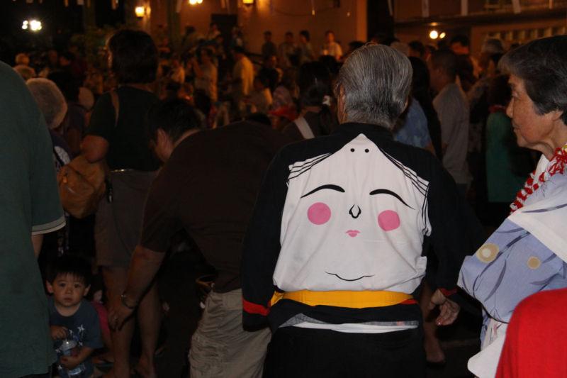 hawaii's festival